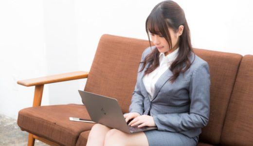 理想の職業に転職できる可能性は何%? - タロット占い